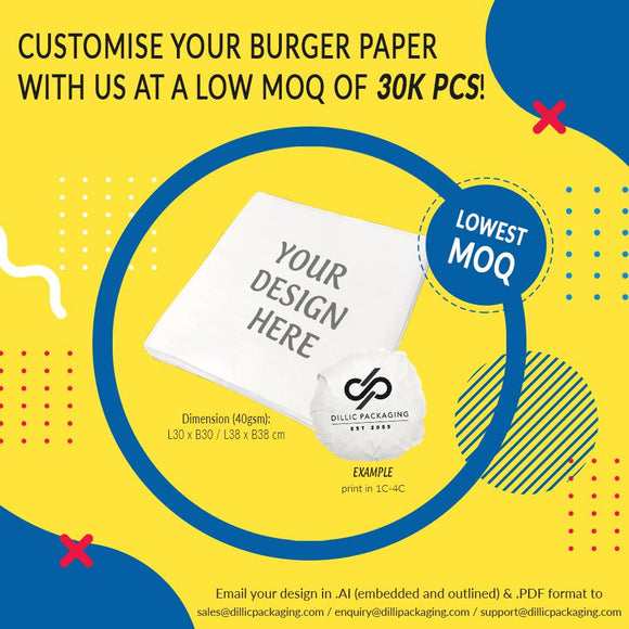 CUSTOMISABLE 30 x 30CM WHITE BURGER PAPER (UP TO 4C PRINT) - 30,000PCS/UNIT