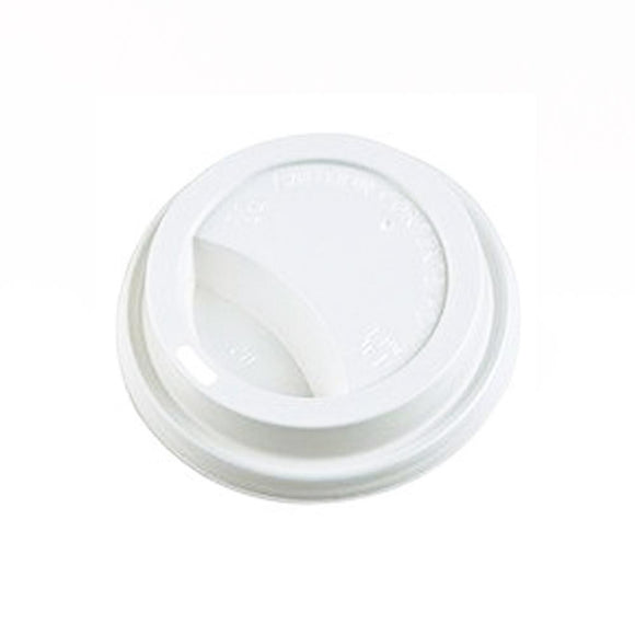 4OZ WHITE COFFEE LID (PL-4OZRIPLIDW) - 50PCS/ROLL