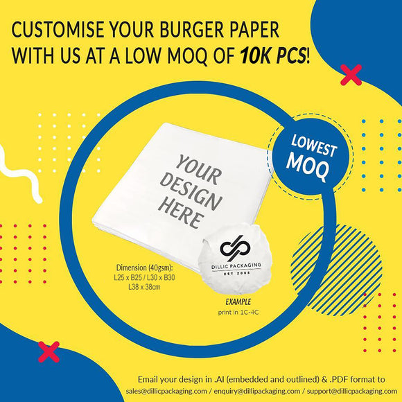 CUSTOMISABLE 25 x 25CM WHITE BURGER PAPER (UP TO 4C PRINT) - 10,000PCS/UNIT