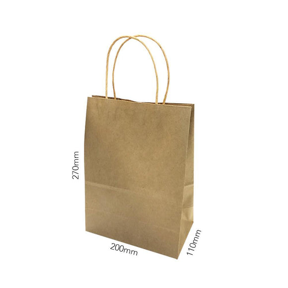 BROWN PAPER BAG #1QL (PL-BPB-1QL) - 25PCS/BUNDLE
