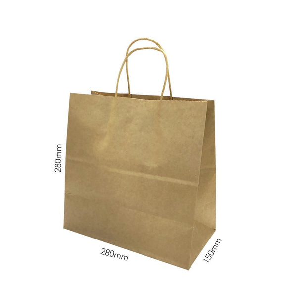 BROWN PAPER BAG #2QL (PL-BPB-2QL) - 25PCS/BUNDLE
