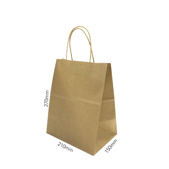 BROWN PAPER BAG #3QL (PL-BPB-3QL) - 25PCS/BUNDLE