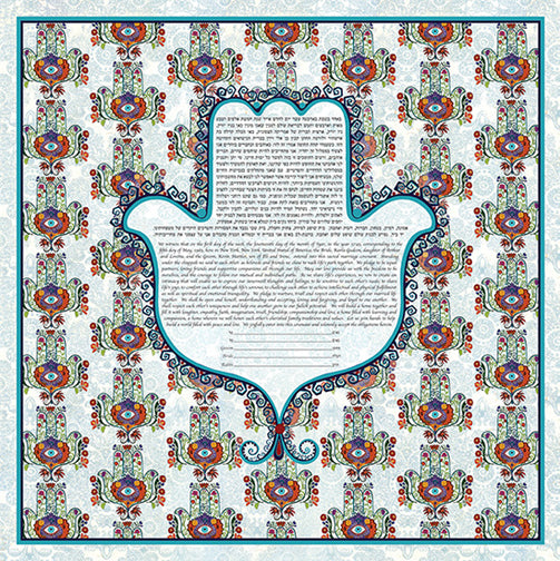 Karla Gudeon In Safe Hands Ketubah