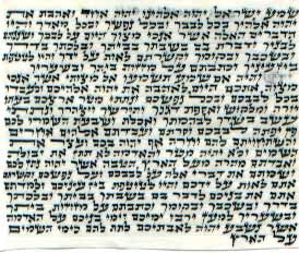 Kosher Scroll (klaf)