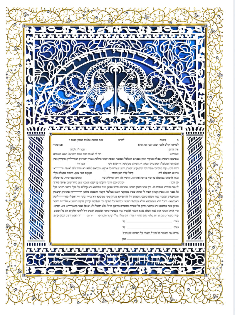 Peacocks Gold And Crystals Ketubah