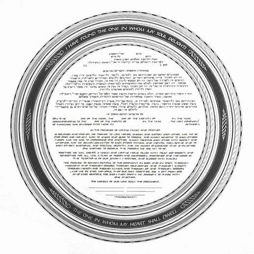 Endless Moments Ketubah
