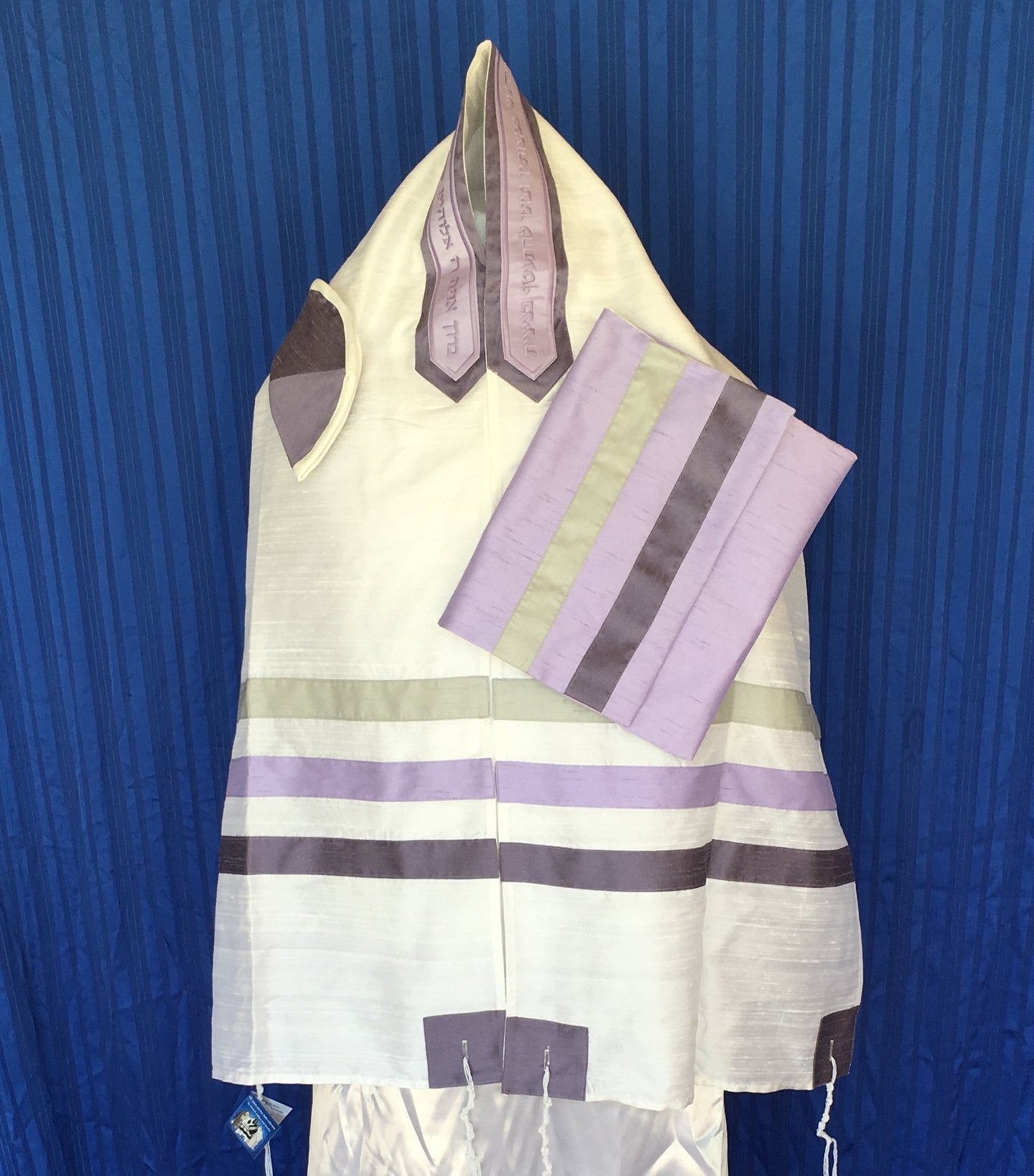 Raw Silk & Lavender Stripe Tallit Set