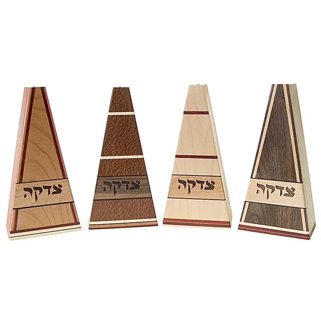 Triangle Tzedaka Box