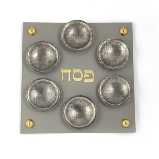 Magnetic Steel and Pewter Seder Plate