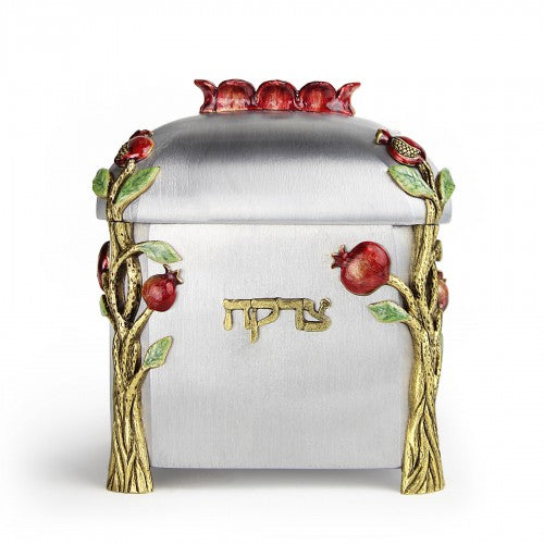 Pomegranate Tzedaka Box