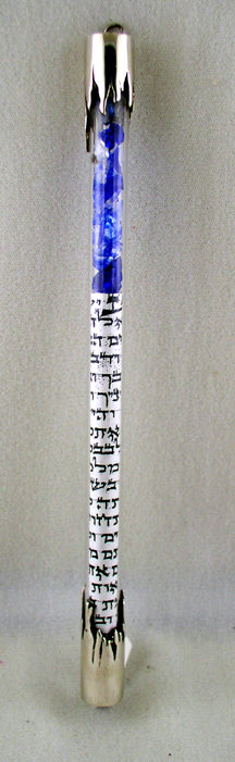 Sterling Silver Capped Wedding Glass Mezuzah