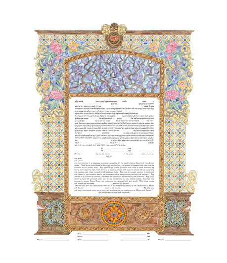 Something Borrowed Ketubah