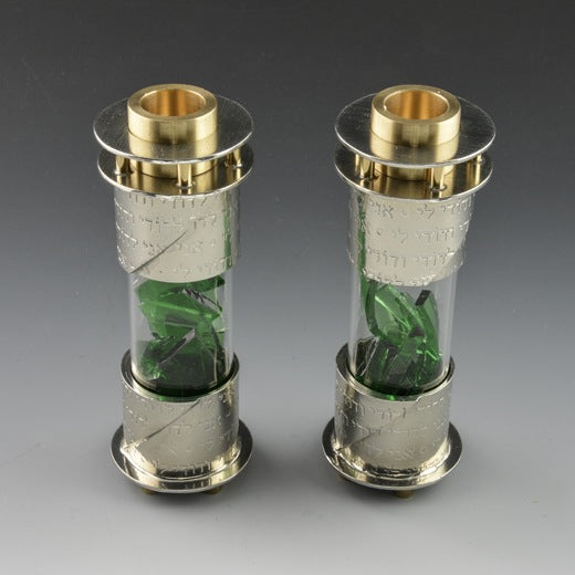 Ani L'dodi Wedding Glass Candlesticks