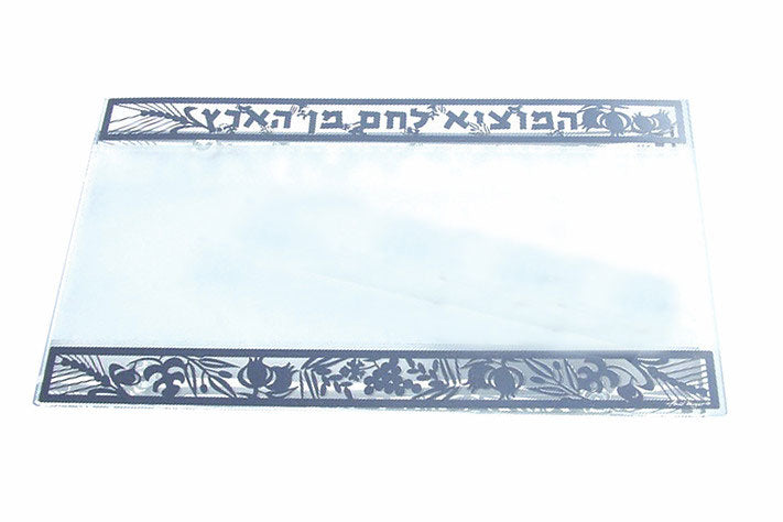 Anat Mayer Glass And Stainless Seven-Species Challah Board