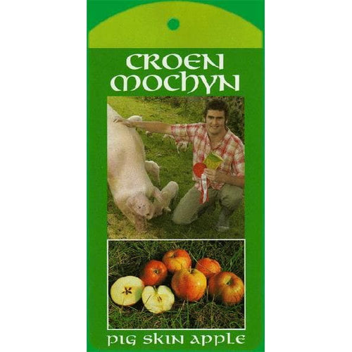 Apple Tree - Pig Skin