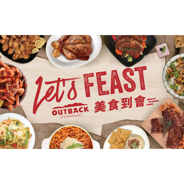 Let's FEAST 美食到會套餐Set A (6-8人)