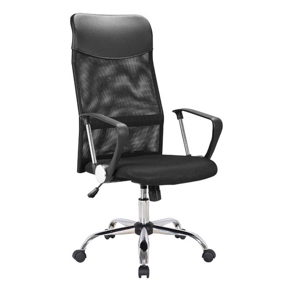 Miro High Back Office Chair