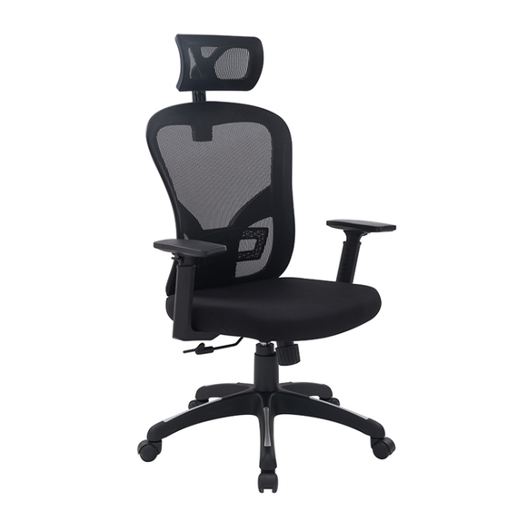 Optima High Back Office Chair