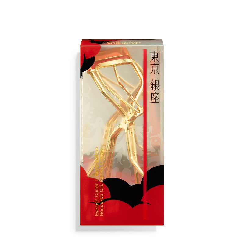 Makeup Eyelash Curler (Holiday Limited-edition)