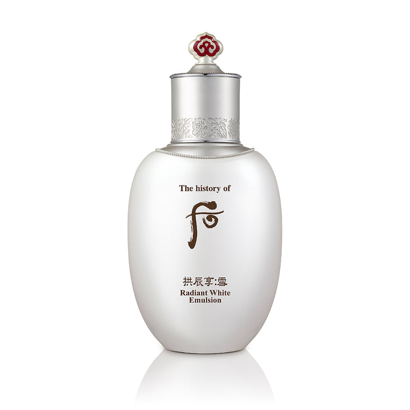 Gongjinhyang: Seol Radiant White Emulsion 110ml