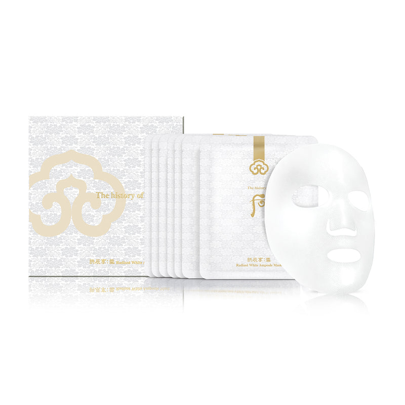 Gongjinhyang: Seol Radiant White Ampoule Mask 8pc
