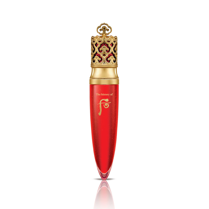 Gongjinhyang: Mi Luxury Lip Essence