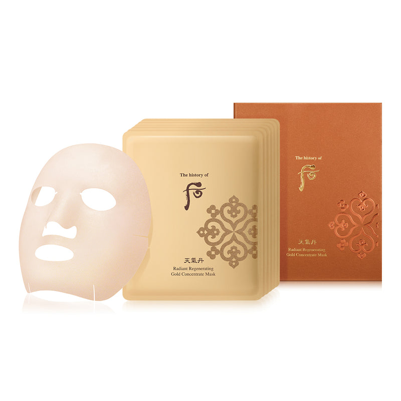 Cheongidan Hwahyun Radiant Regenerating Gold Concentrate Mask 6pc