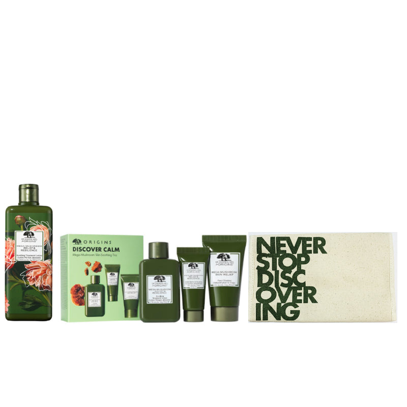 Limited Edition Earth Month Dr. Weil Mega-Mushroom Relief & Resilience Soothing Treatment Set (worth $166)
