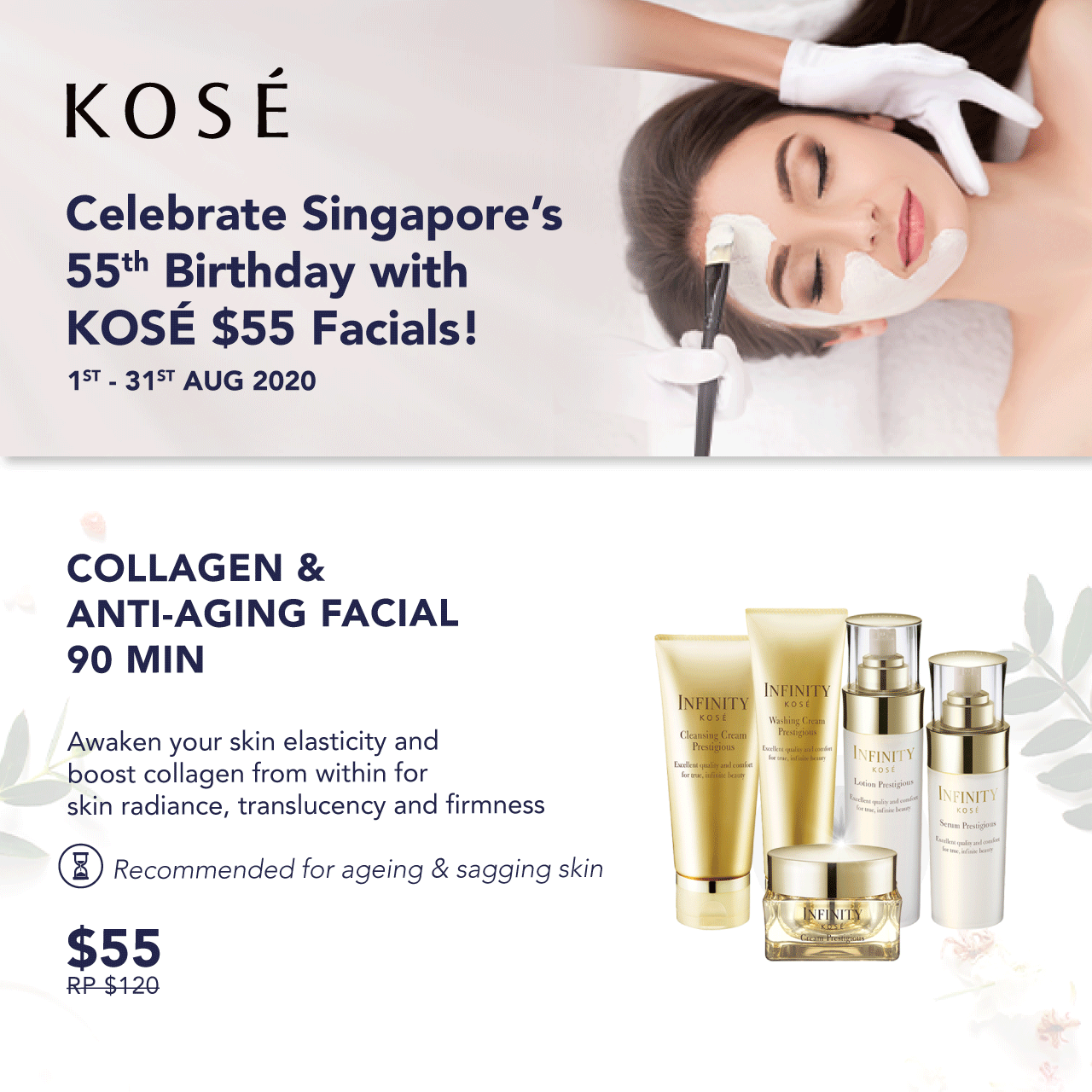 Collagen & Anti-ageing Facial SG55