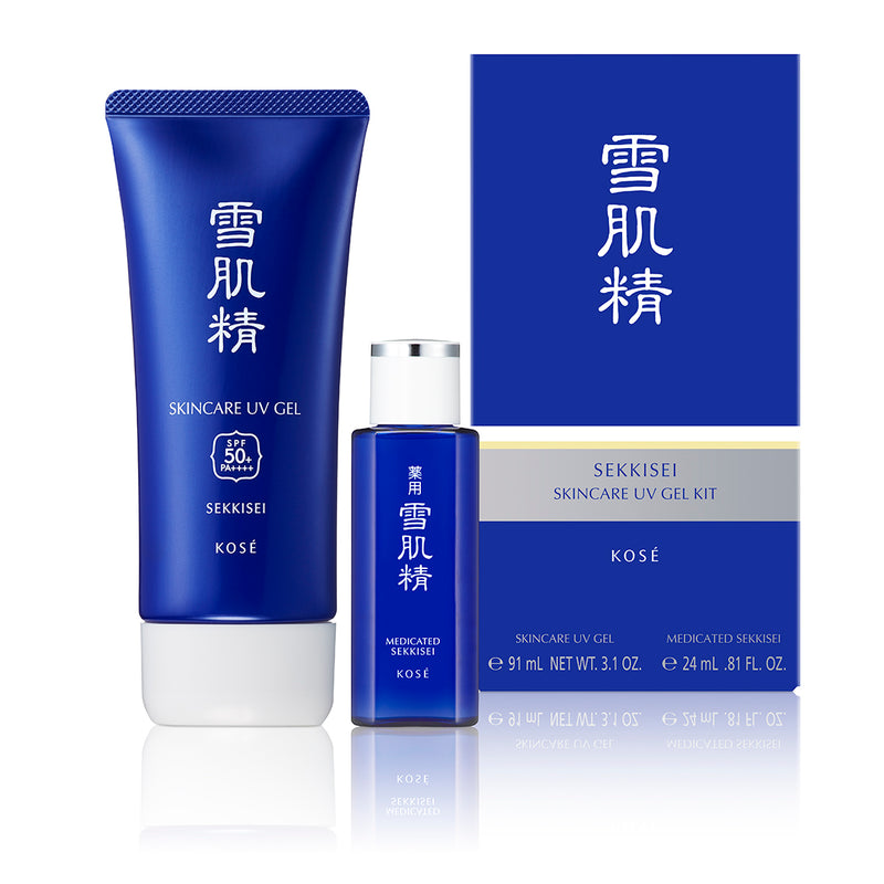 SEKKISEI Clear Wellness New Year 2021 Kit Effective [Free UV Gel Kit]