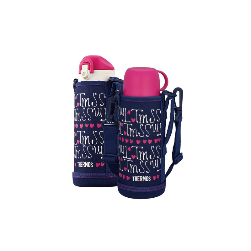 Dual Stoppers Sports Bottle With Pouch or Bottle Cup with Pouch 0.5L