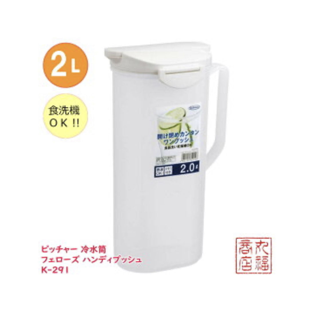 Lustroware Water Pitcher-2L