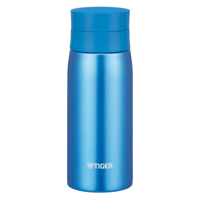 350ml Ultra Light Stainless Steel Bottle