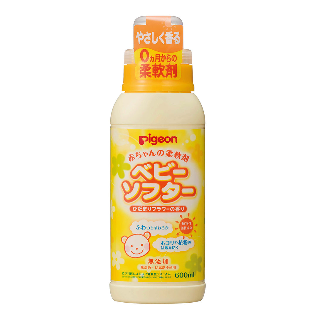 Baby Laundry Softener with Fragrance 600ml (Jp)