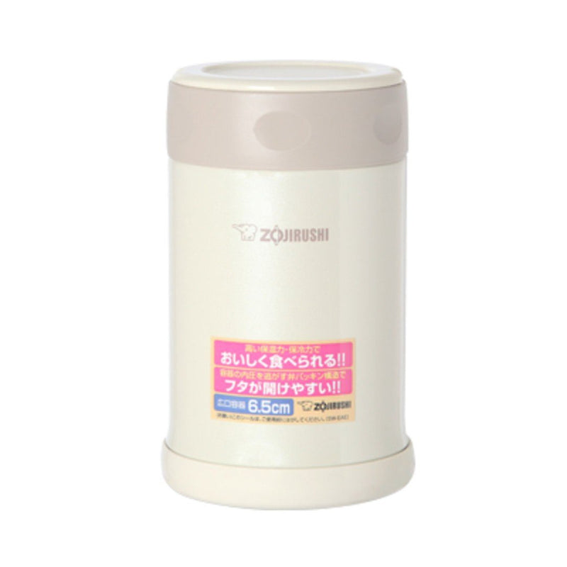 Zojirushi Food jar