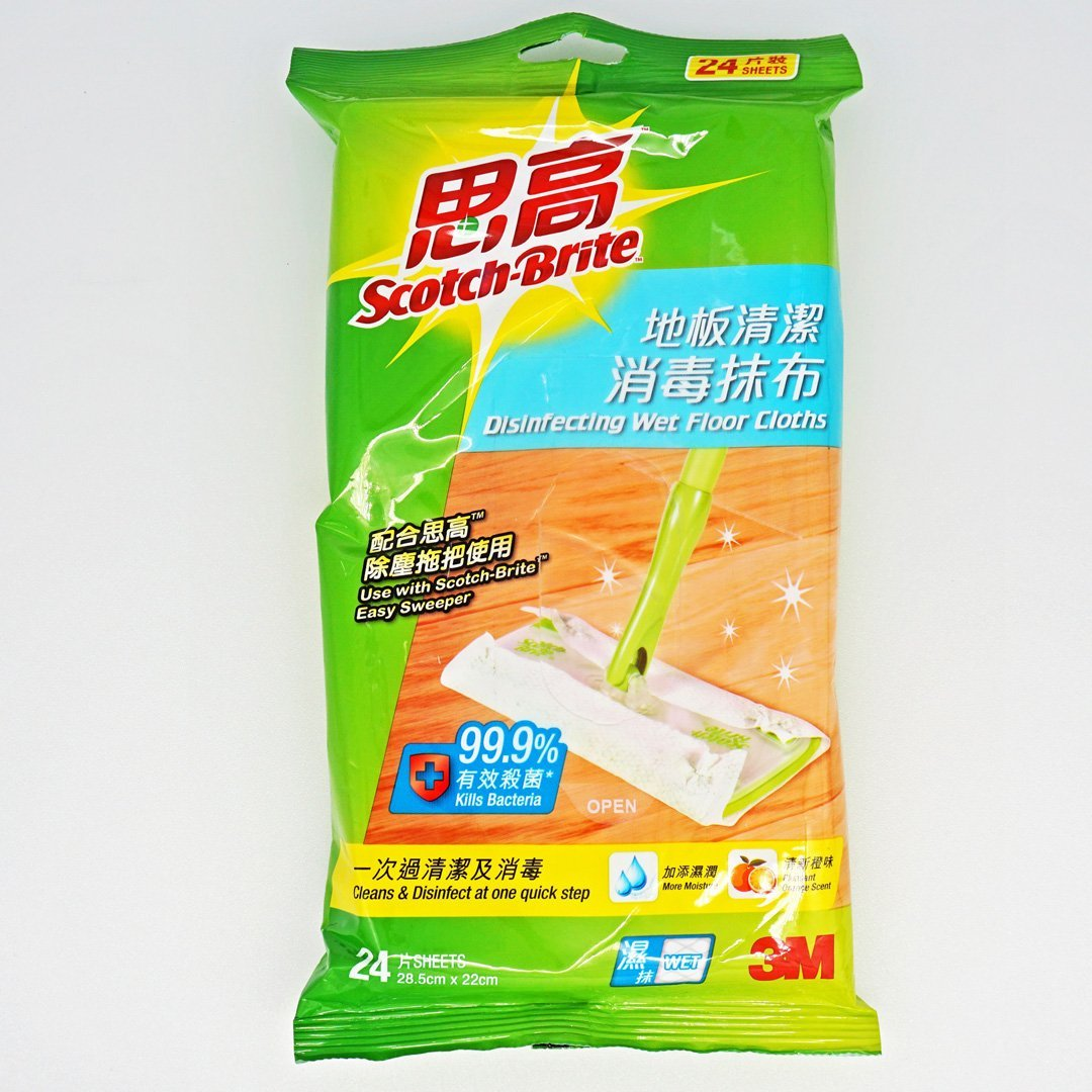 841Hk Disinfecting Wipes 24S