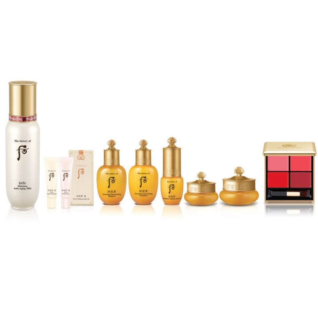 BEAUTY CURATES presents The History of Whoo (worth $315)
