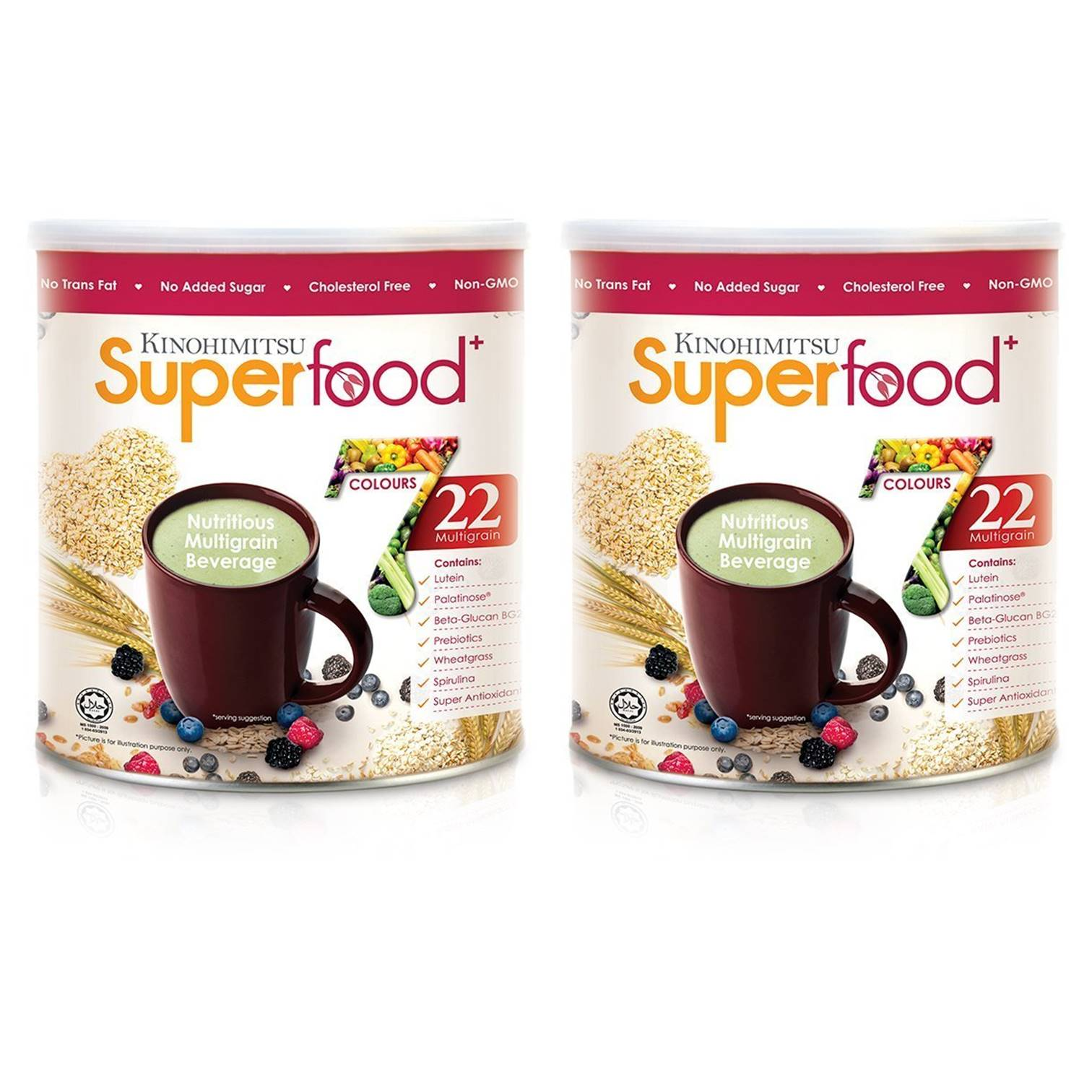 (Bundle of 2) Superfood+ 500g