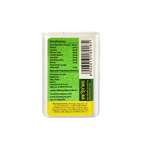 Dr. Vaidya's Huff N Kuff Lozenges - Ayurvedic Lossenges for Cough & Throat Irritation - Pack of 3