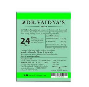 Dr. Vaidya's Amlapittavati Pills - Ayurvedic Pills for Acidity - Pack of 3