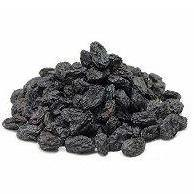 Afghani Black Raisins (Seedless)