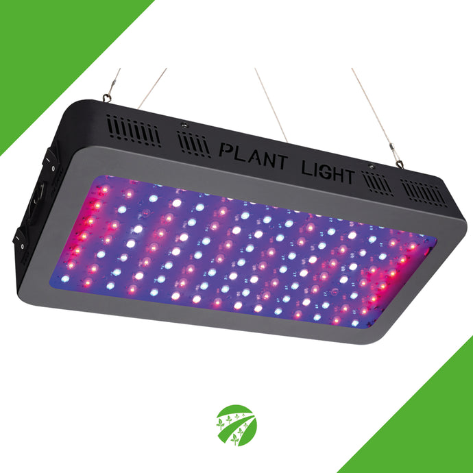 GY-1200D LED Grow Light