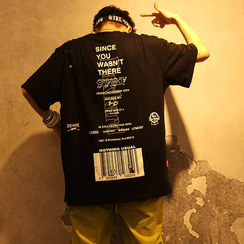 Since you wasn't there barcode tee
