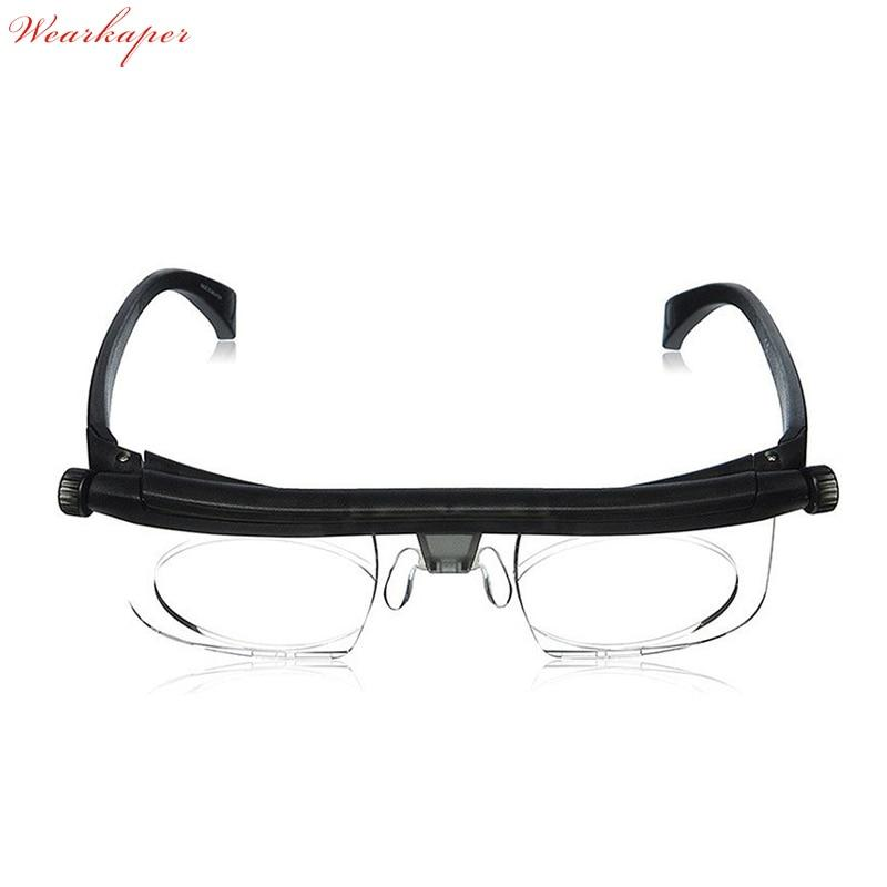 Adjustable Eyeglasses