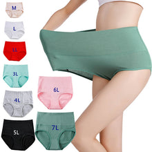 Load image into Gallery viewer, M-7XL Large Size Briefs Womens Underpants Solid High Waist Panties Cotton Underwear Soft Breathable Summer Female Intimates