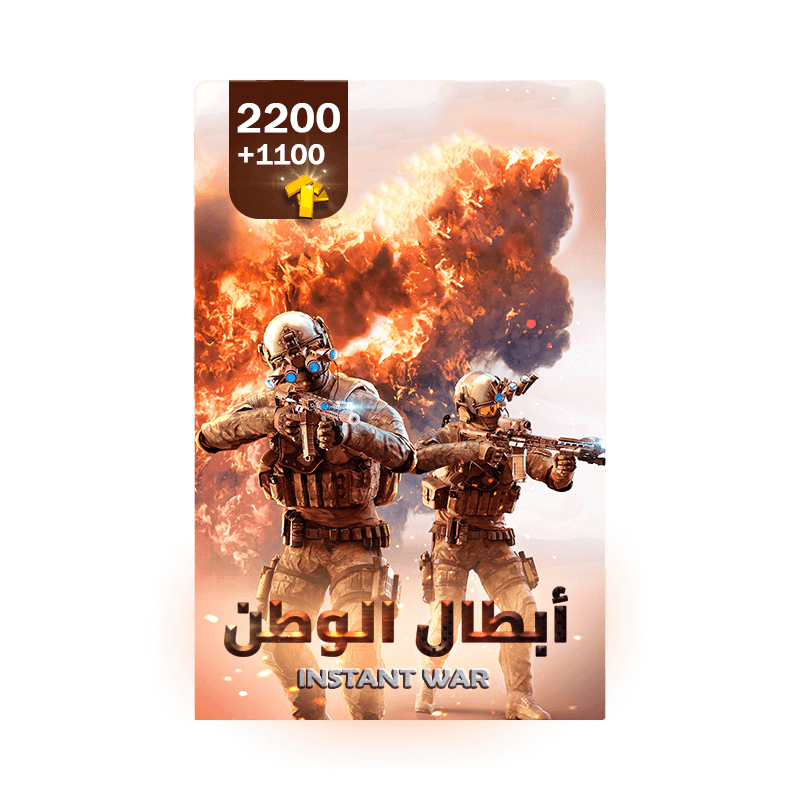 Instant war | 2200 Gold+ Free 1100 Gold