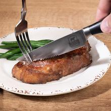 Chophouse Steak Knives