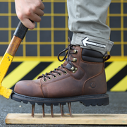 "Urban Breaker Industrial 6"" Steel Toe Work Boots"