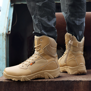 TWS Leather Combat Boots Tactical Jungle Boots