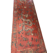 "Load image into Gallery viewer, 19th Chinese Low Altar Table 54"" W by 17.5"" H"